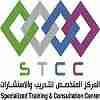 الرئيسية | المركز المتخصص للتدريب والاستشارات